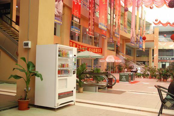 自动售货机运营,富宏自动售货机,自动售货机厂家,无人售货机,富宏智能,广州自动售货机,全自动售货机