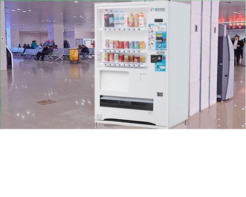 自动售货机,无人售货机,24小时售货机,自动售货机厂家