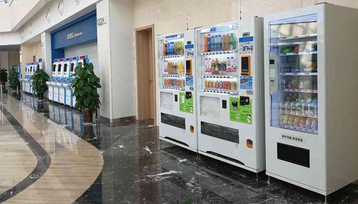 自动售货机,富宏售货机,24H自动售货机,无人售货机厂家