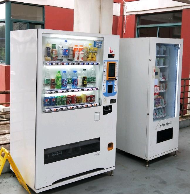 自动售货机,自助售货机,无人售货机,自动售卖机,自助售卖机,无人售卖机,自动贩卖机,自助贩卖机