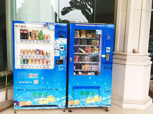 无人售货机_富宏智能_广州自动售货机_全自动售货机