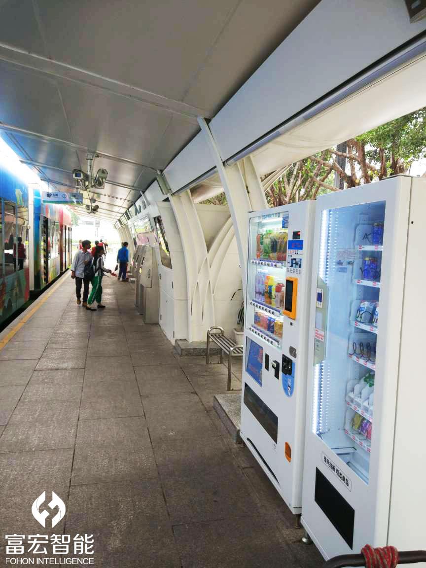 自动售货机,无人售货机运营,自动售货机多少钱,自动饮料售货机