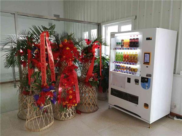 自动售货机,自动售货机经营,智能自动售货机,自动售货机厂家