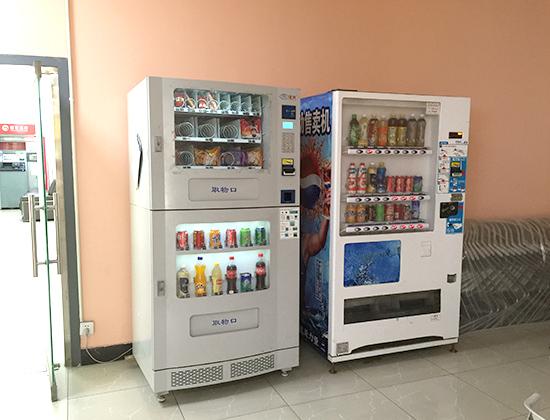 自动售货机,自动售货机一台多少钱,富宏自动售货机报价,自动售货机厂家
