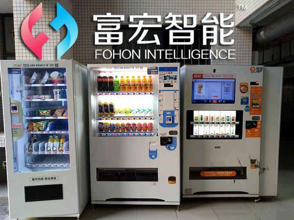自动售货机,自助售卖机,自动售卖机,自动贩卖机,无人售货机