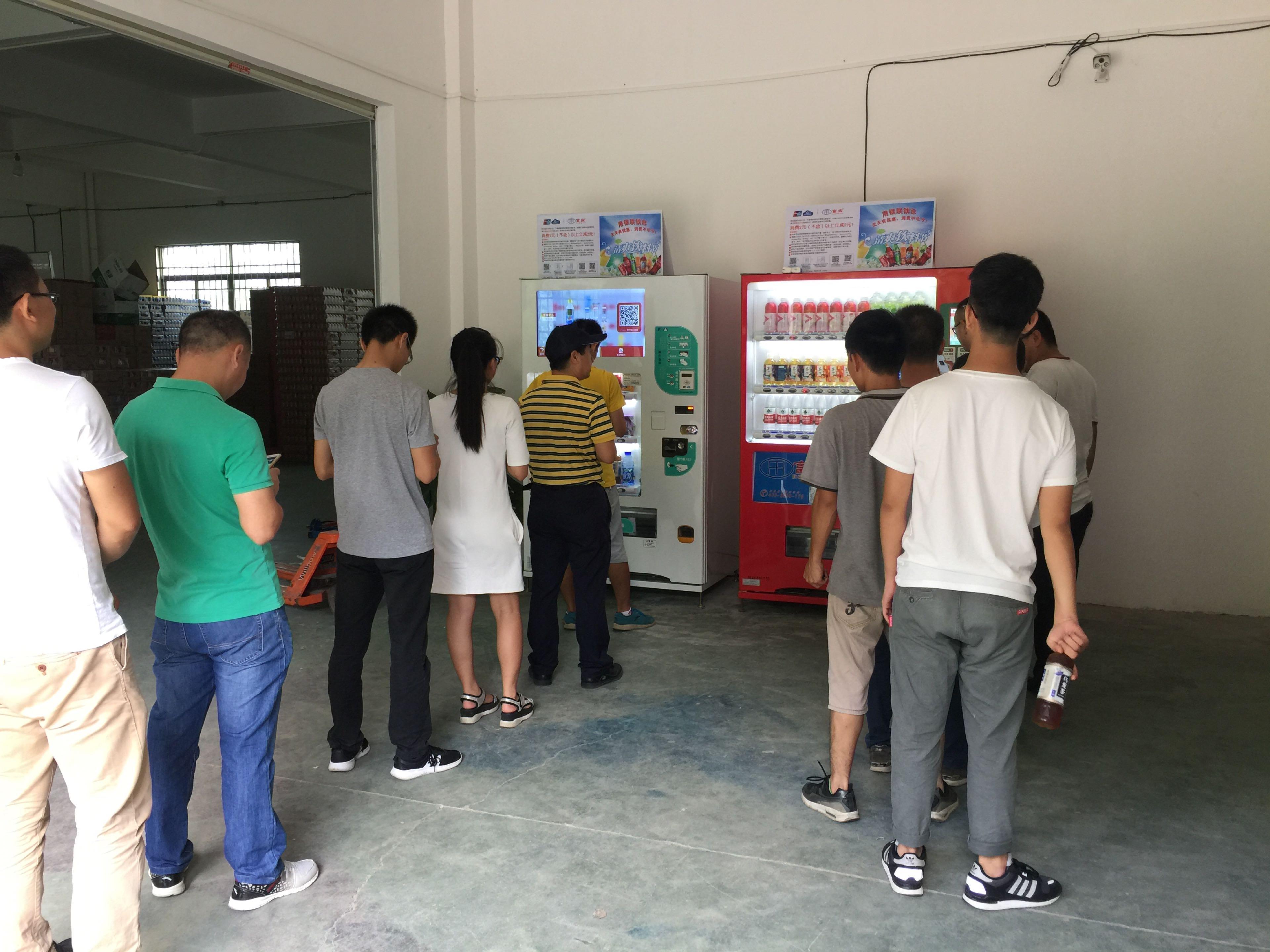 自动售货机,自助售卖机,自动售卖机,无人售货机,智能售货机,广州自动售货机