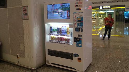 自动售货机,迷你售货机价格,自助式饮料机,自动售货机租赁
