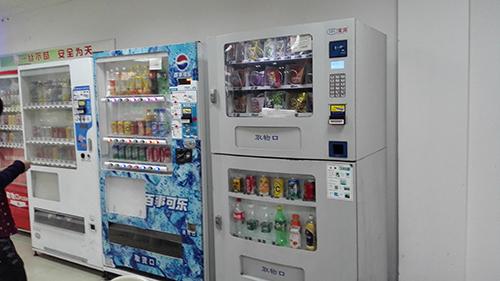 自动贩卖机厂家,自动售货机,自动售货机经营,智能自动售货机