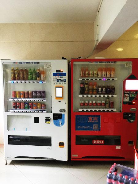 自动售货机哪家好_自动售货机_自动贩卖机_自动售货机运营