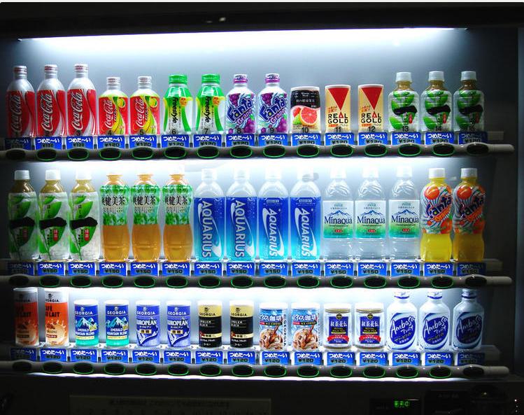 自动售货机,广州自动售货机,富宏售货机,饮料食品售货机,无人售货机厂家