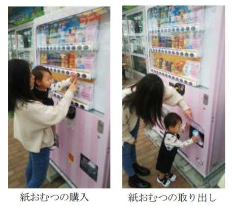 自动售货机,无人售货机,售货机,自动售货机价格