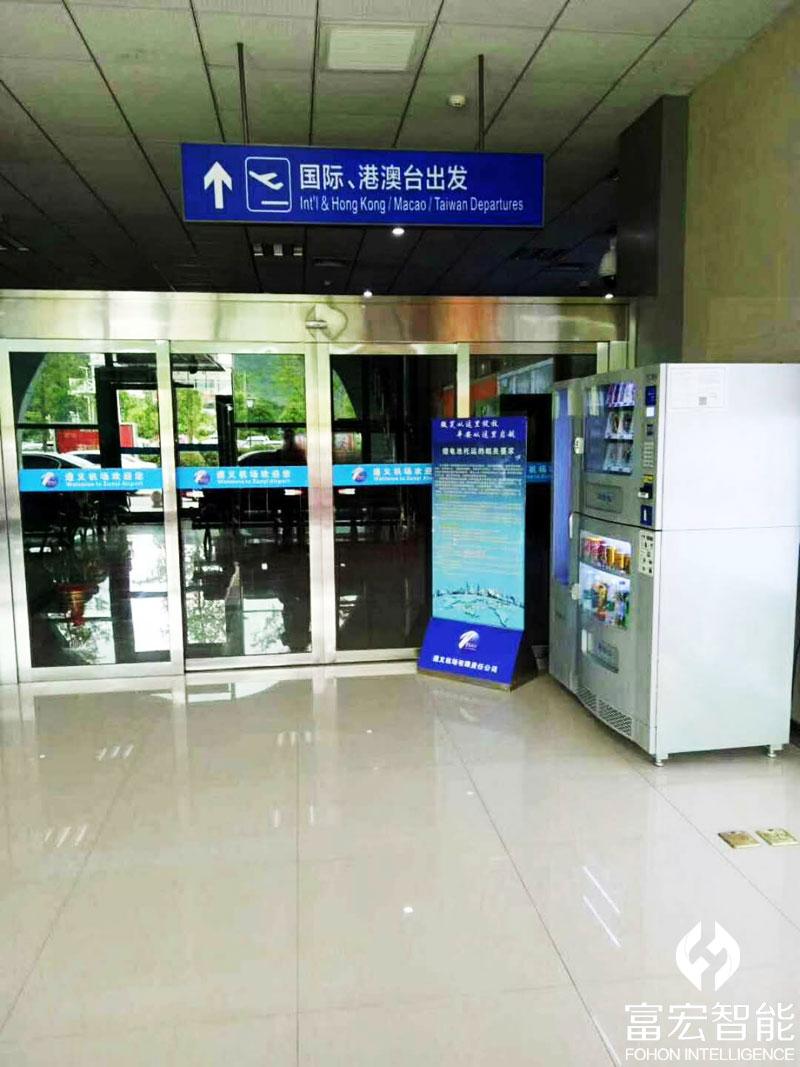 自助式饮料机,自动售货机,无人售货机,自动售货机价格