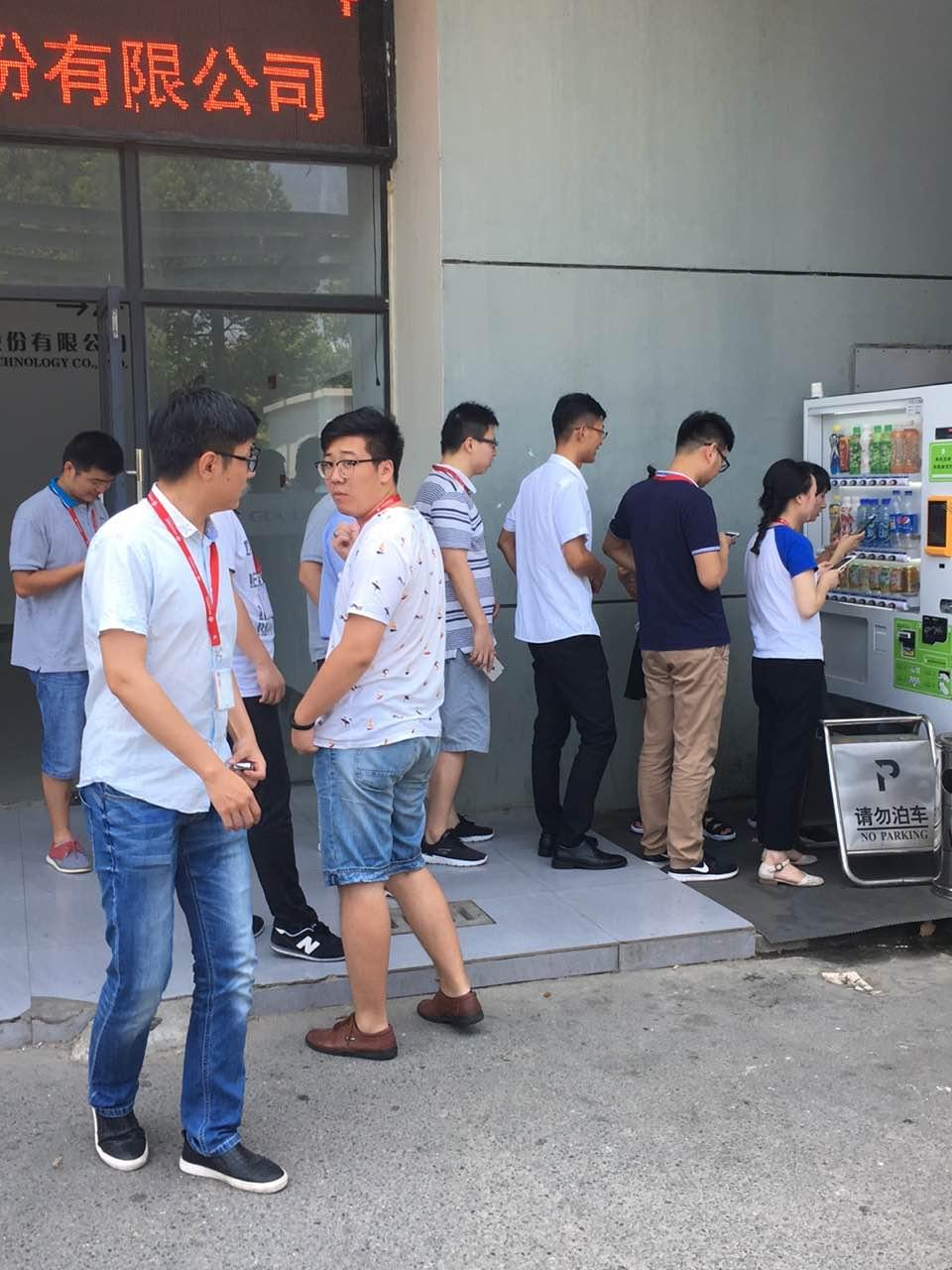 智能售货机,自动售货机,自助售卖机,自动贩卖机