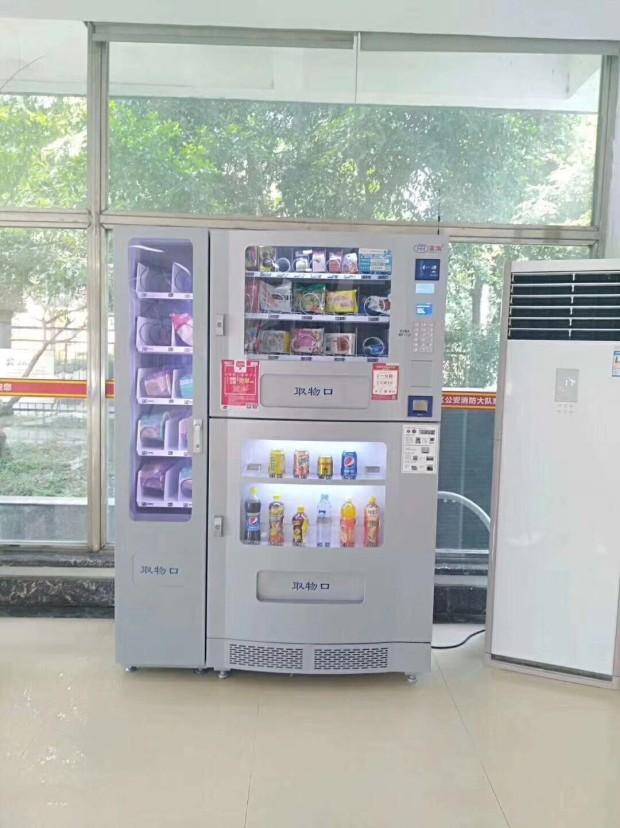 自动售货机多少钱,自动售货机哪家好,自动售货机,自动贩卖机