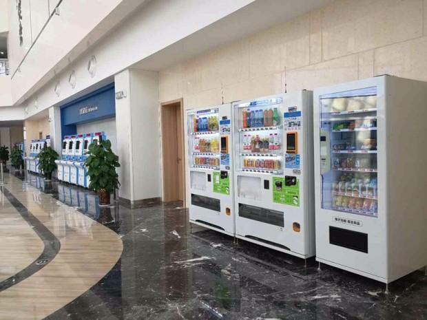 自助售货机 自动售卖机,智能售货机,富宏自动售货机