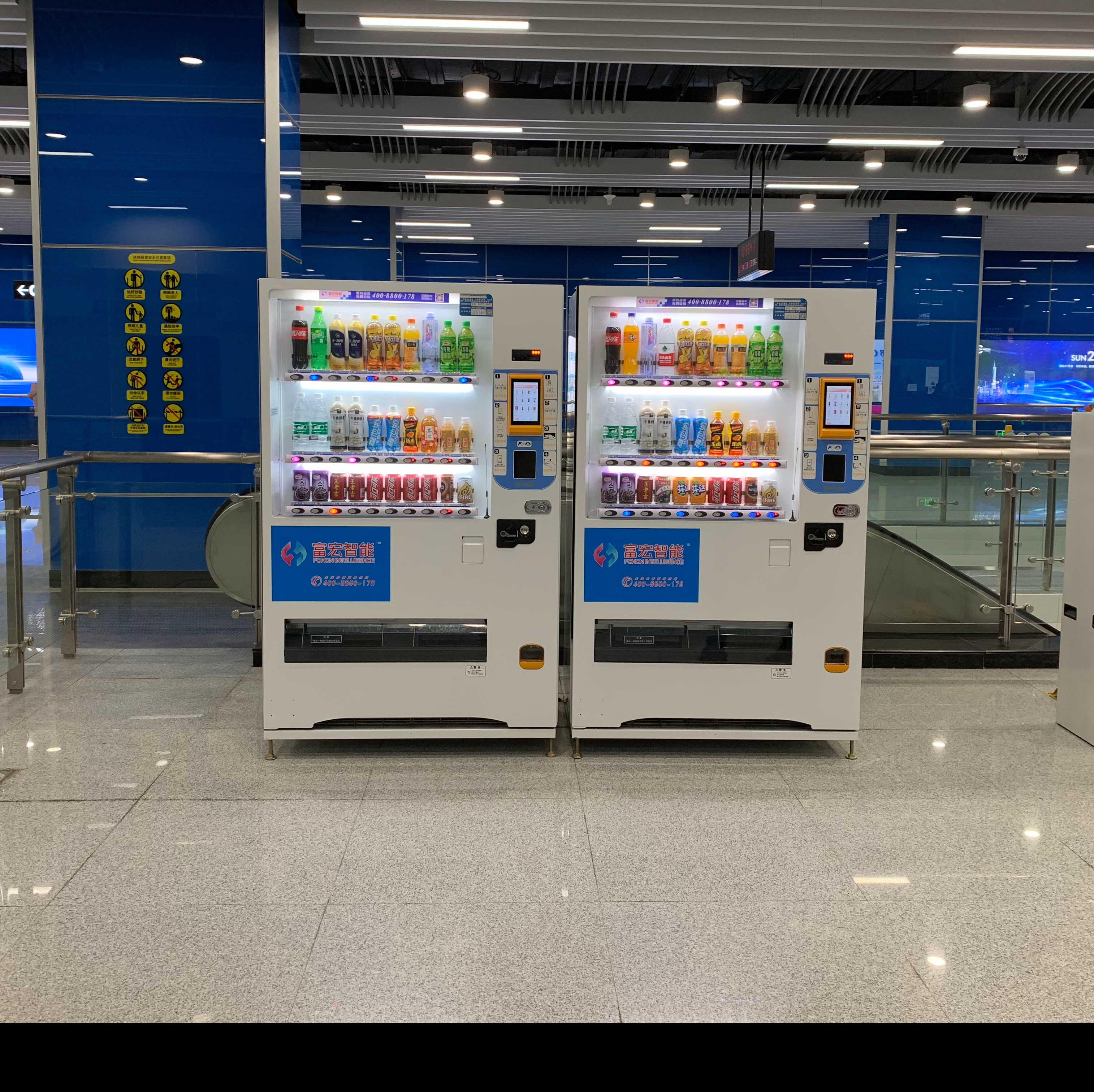 自动售货机,无人售卖机,自助售卖机加盟,自动贩卖机,智能售卖机