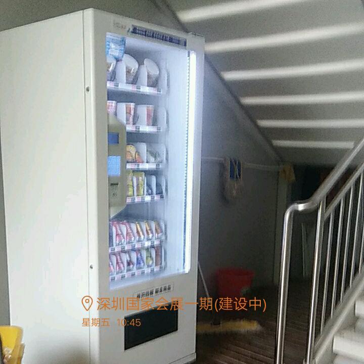 自动售货机,自助售货机,无人售卖机,无人贩卖机