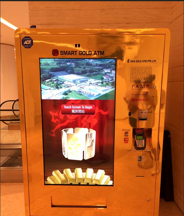 自动售货机多少钱一台_自动售货机哪家好_自动售货机_自动贩卖机