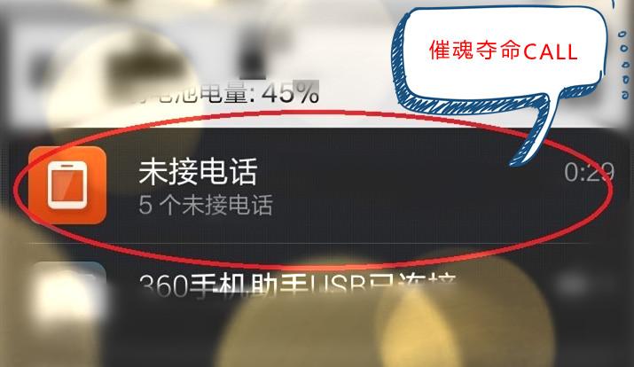 广州富宏自动售货机